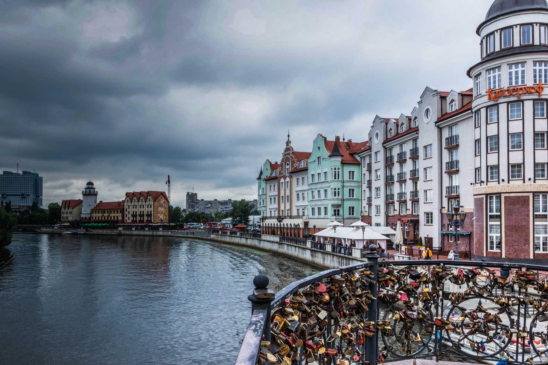 Bilderreise durch Ostpreußen, Foto: Peter Becker