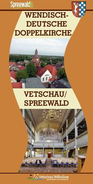 Flyer Wendisch-Deutsche Doppelkirche